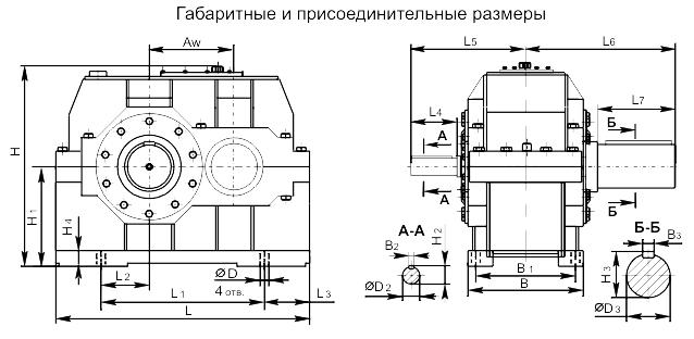 Редукторы серии 7Ц