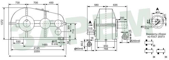 Редуктор ЦТ-1450